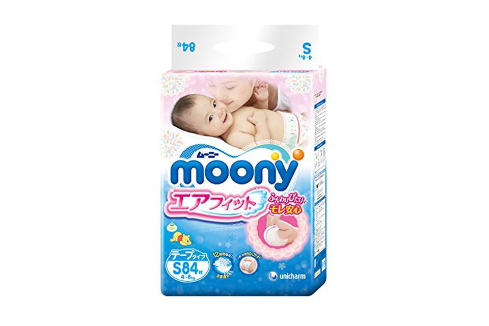 package_moony